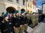 Ślubowanie klas I XVI LO i 77. Rocznica Powstania Polskiego Państwa Podziemnego