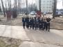 ZAJĘCIA W SZKOLE POLICYJNEJ W KATOWICACH